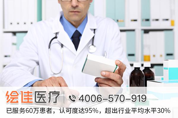 肺纤维化尼达尼布一盒多少钱